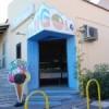 Italiensk glass – glassbarer på Sardinien
